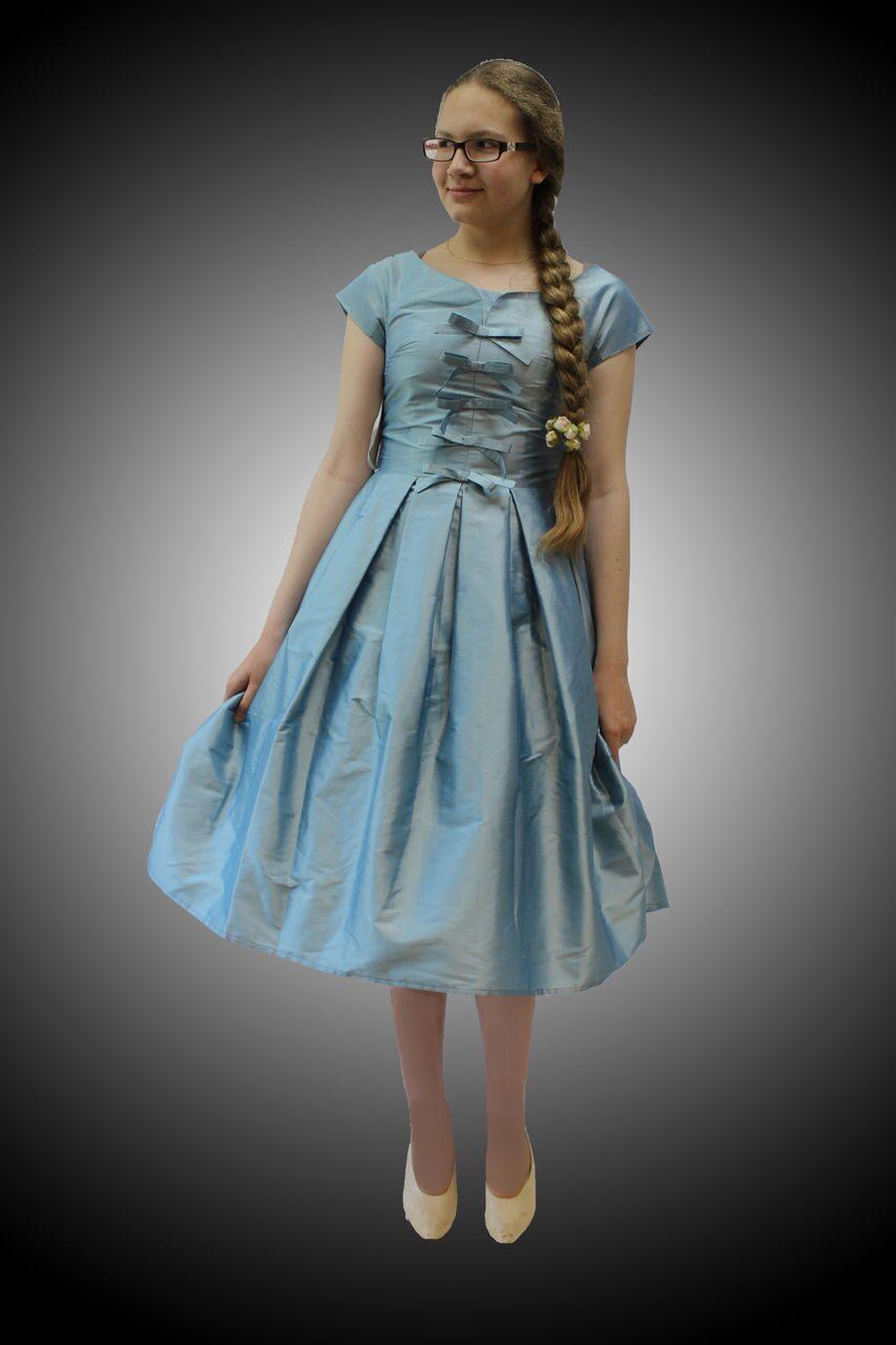Повседневнее платье